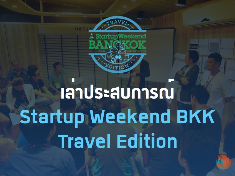 startup-weekend-travel-edition