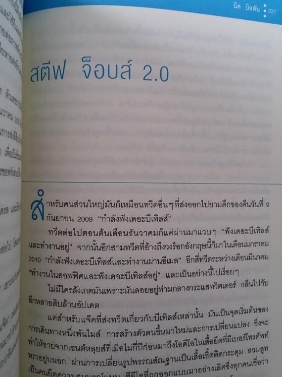 20150125_145852_HDR