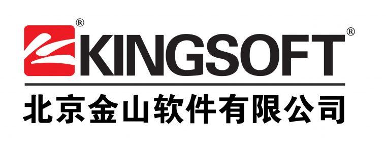 Kingsoft_logo