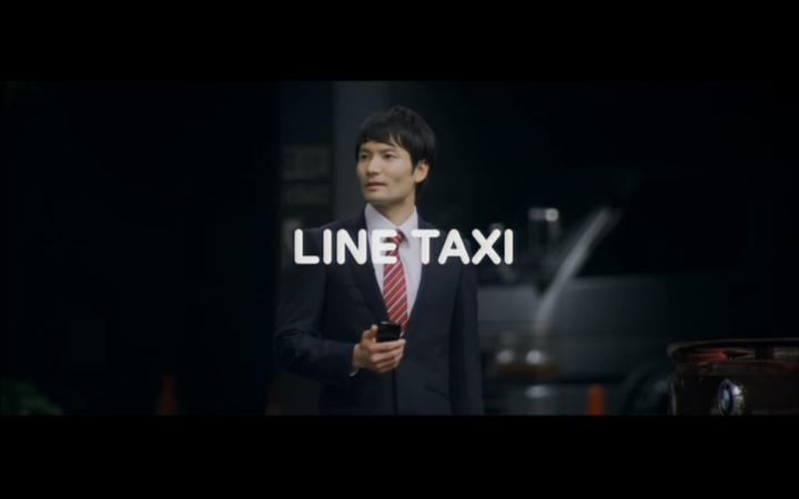 Line-Taxi-e1420535281601