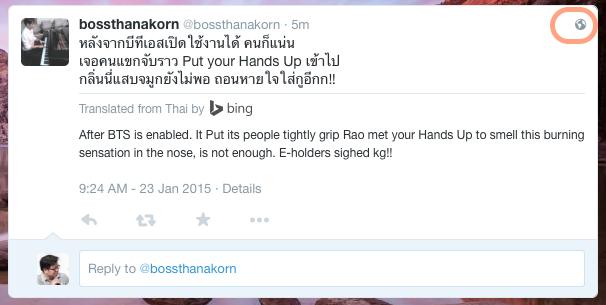 Screen Shot 2015-01-23 at 9.31.59 AM