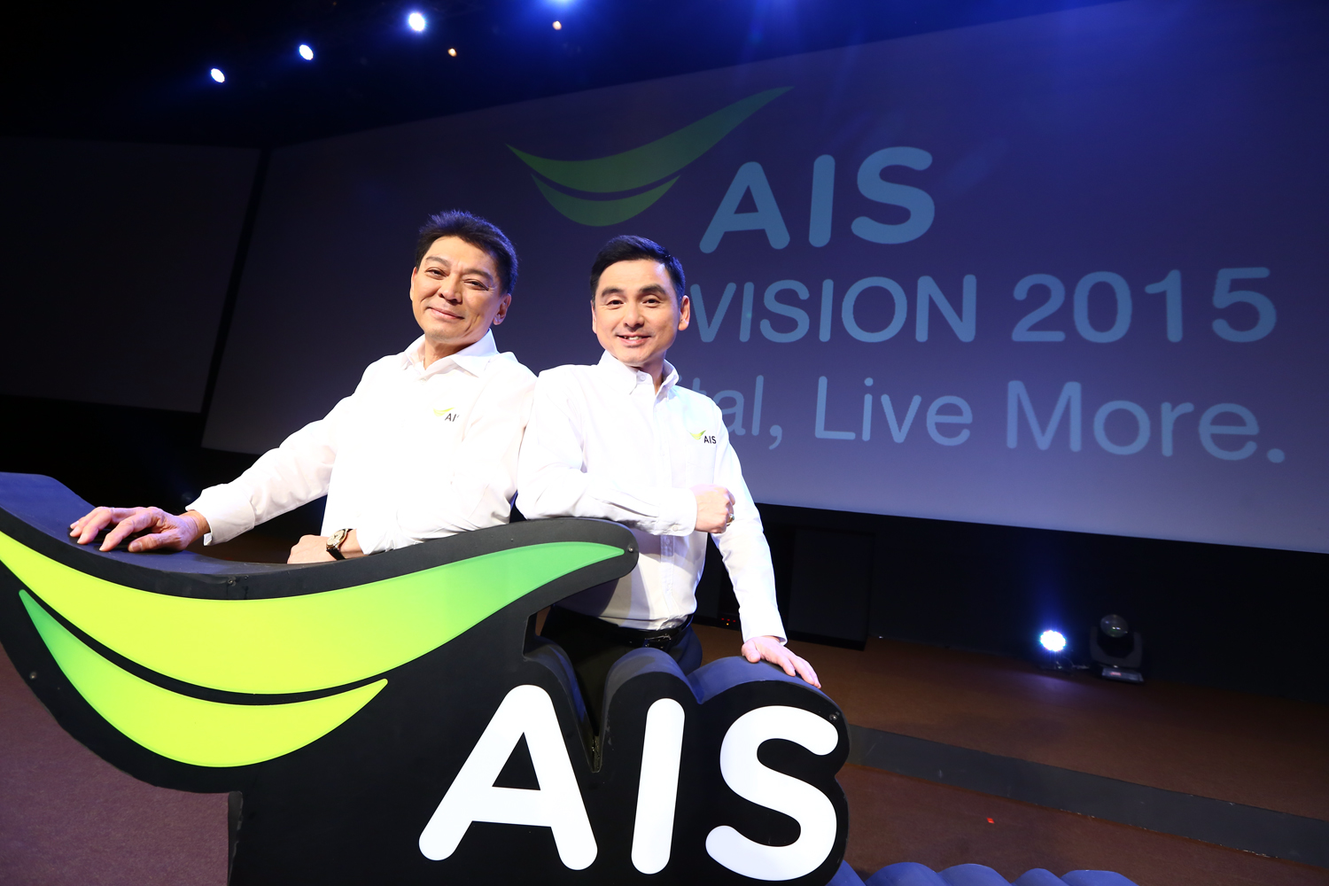 aisvision2015-executive