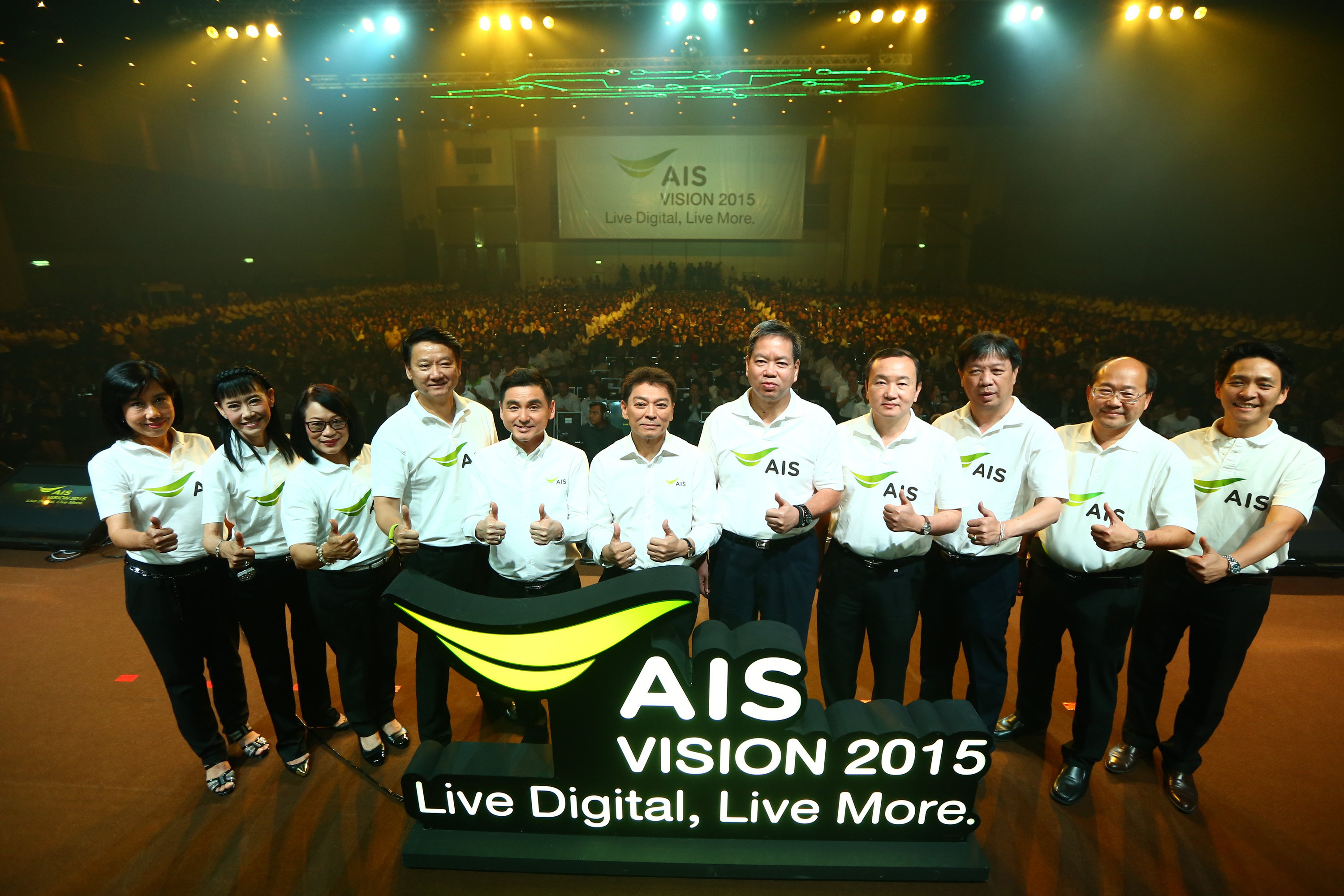aisvision2015-executive-2