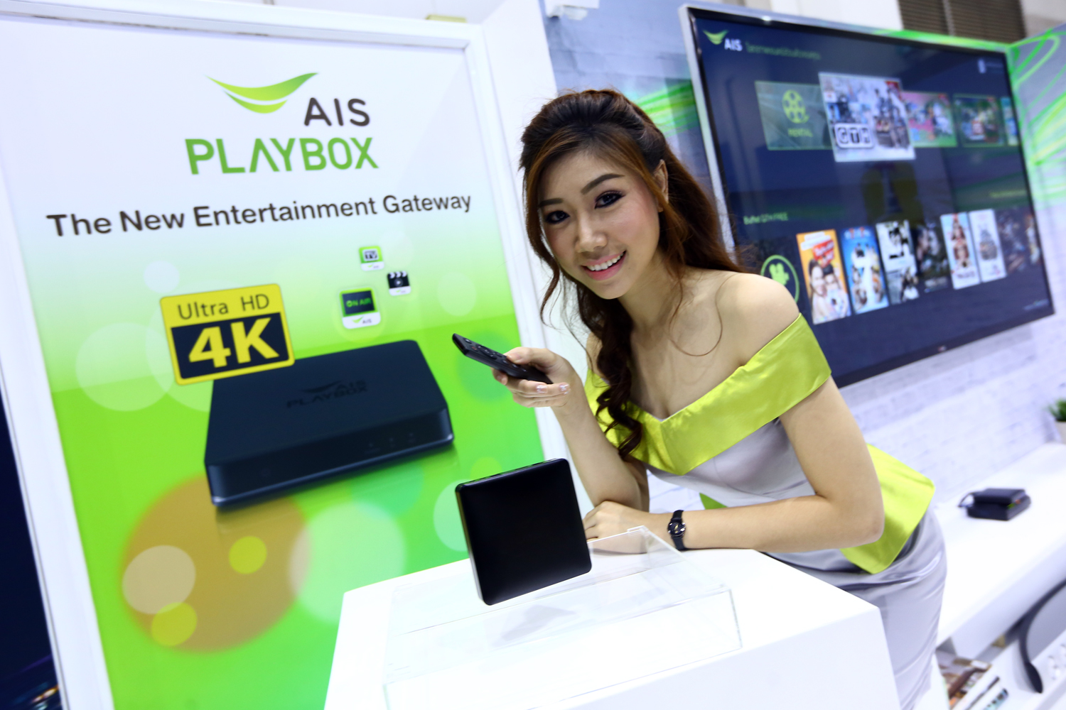 ais-play-box