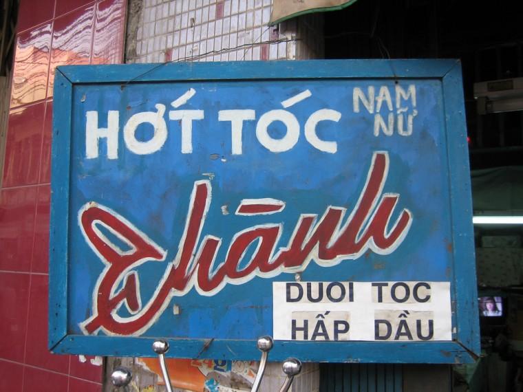 Coc-Coc-Vietnam-Google