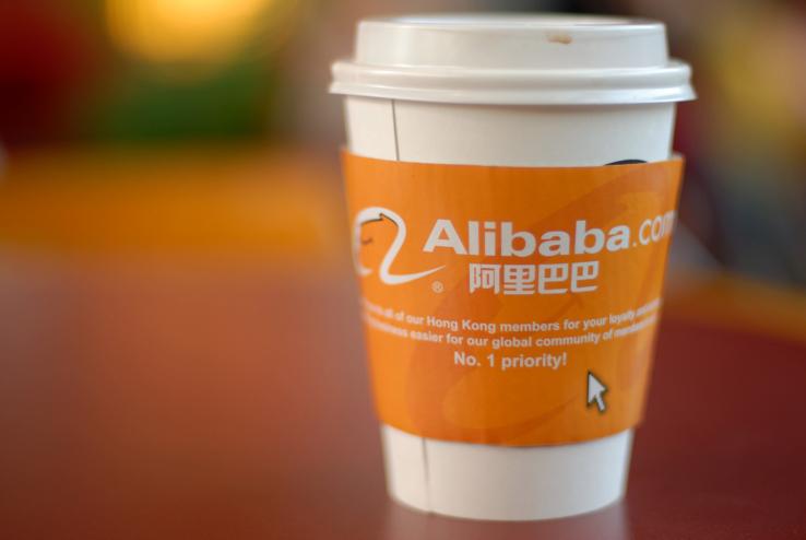 alibaba-coffee-cup