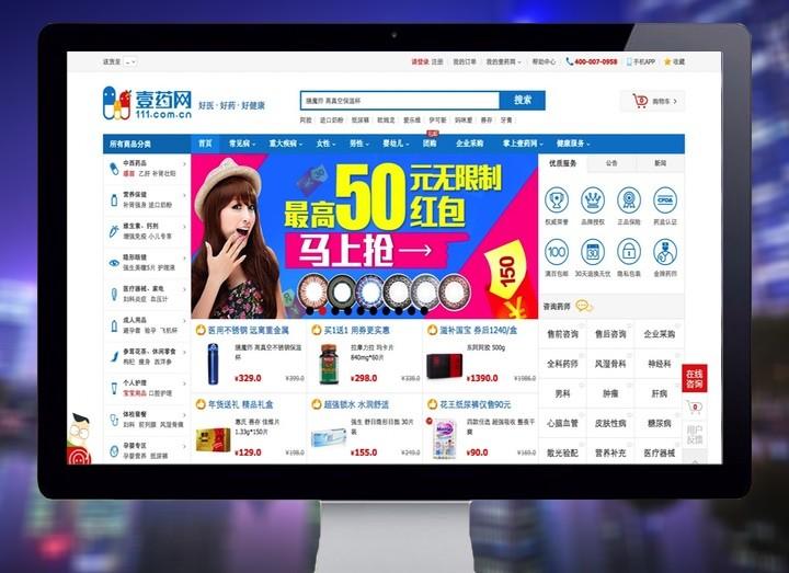 yiyao-111-funding-720x523