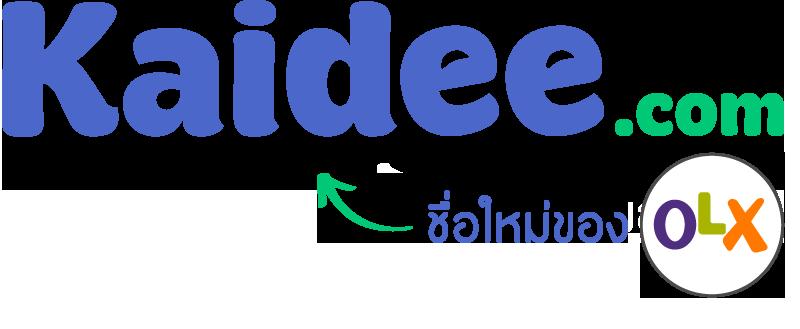 https://www.kaidee.com/