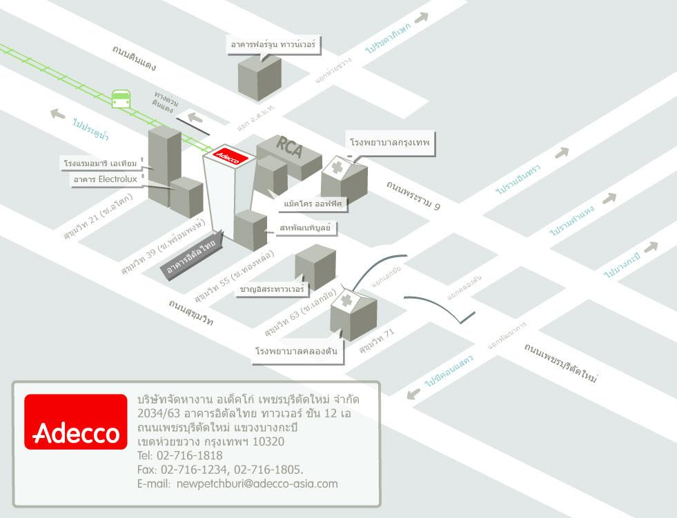 Adecco-Map-Newpetchburi-TH