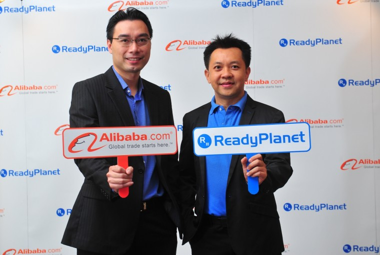 ReadyPlanet-Alibaba.com__001