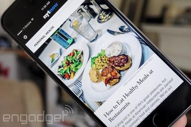 NYT+Now+app+1