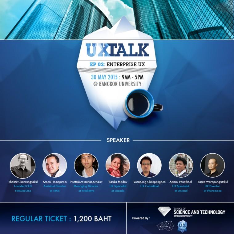 UXTalk_EP2_all_speaker