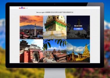 baidu-nepal-720x514
