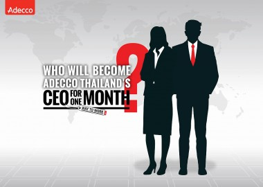 CEO-One-Month