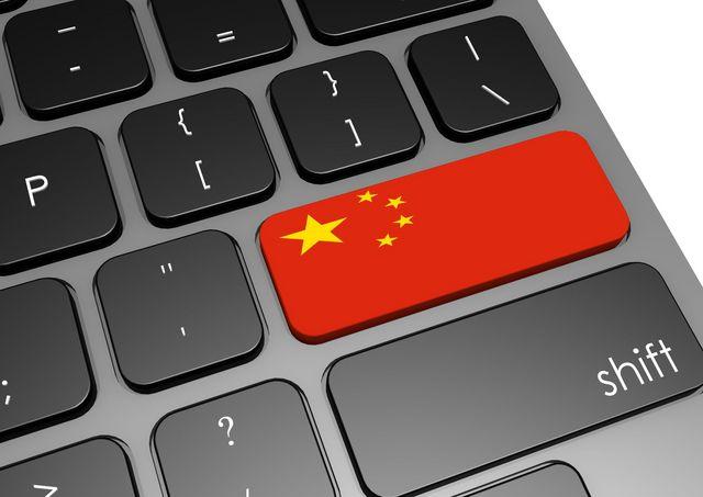 รูปภาพจาก www.fiducia-china.com