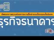 topengagement_bank_2015_banner
