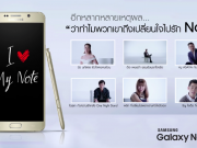 Why-6-celeb-change-love-samsung-galaxy-note5-1