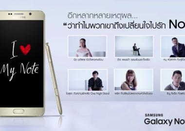 Why-6-celeb-change-love-samsung-galaxy-note5-1