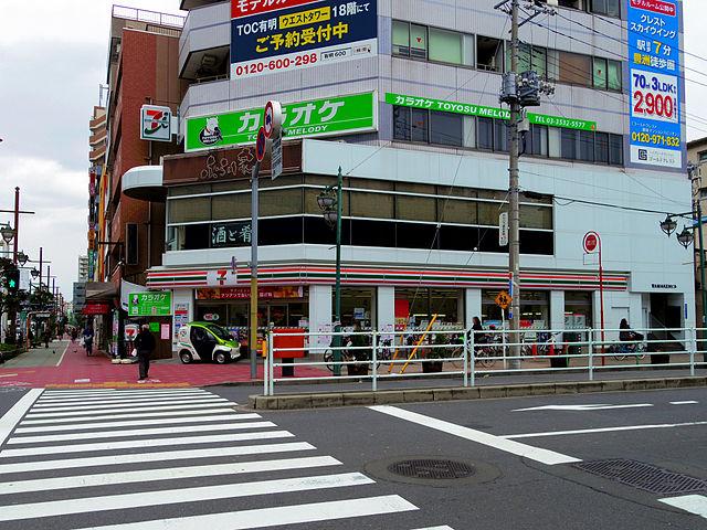 640px-7-Eleven_store_Toyosu_branch_Tokyo_Japan_20140319