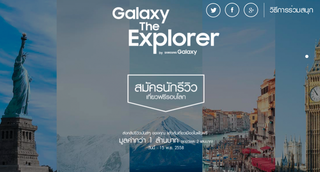 galaxy-the-explorer-1