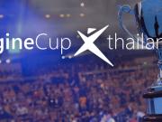 imagine_cup