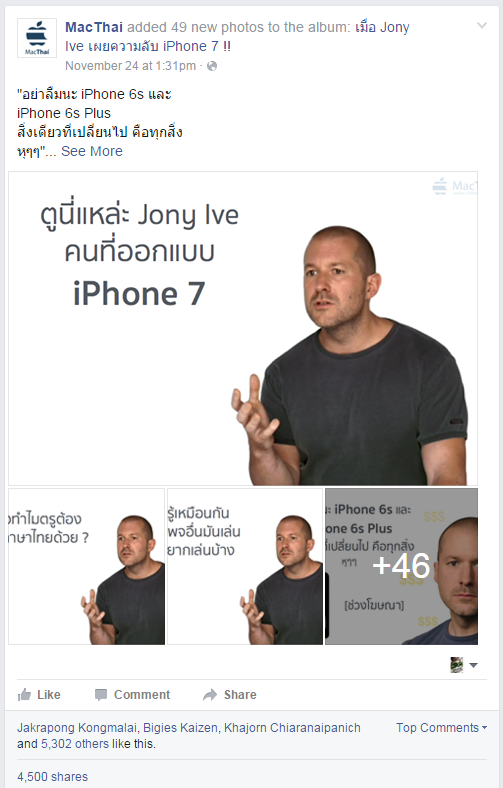 macthai-meme