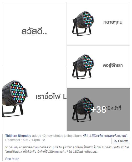 thitinan-meme
