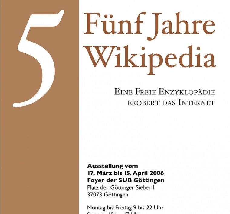 3_wikipedia-exhibit