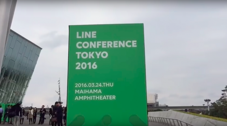 line conference 2016