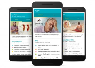 Google-Health-India