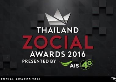 zocial awards 2016