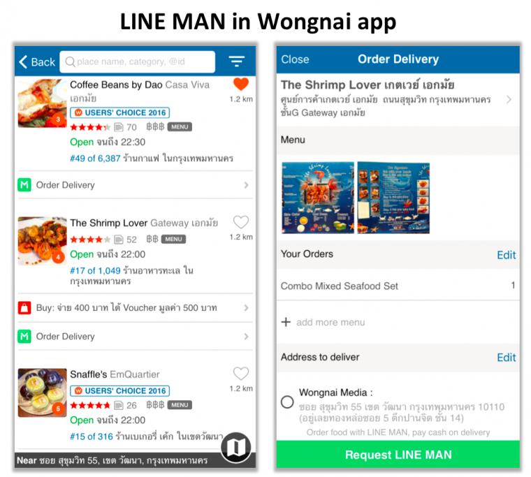 LINE MAN in Wongnai app