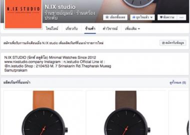 nix-facebook-shop
