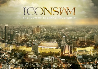 Iconsiam