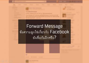 cover-facebook2