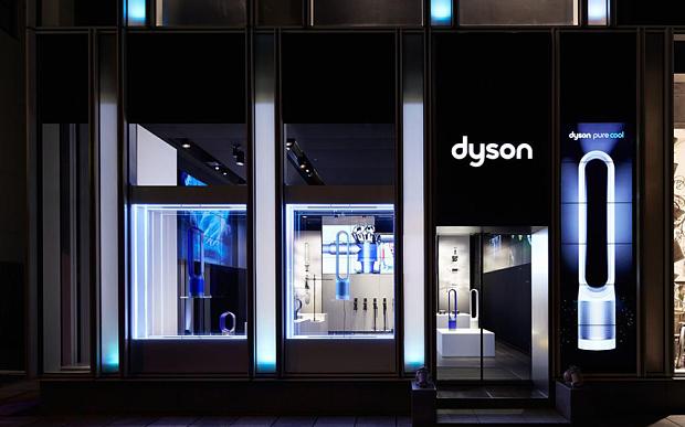 ห้าง Dyson ในกรุงโตเกียว