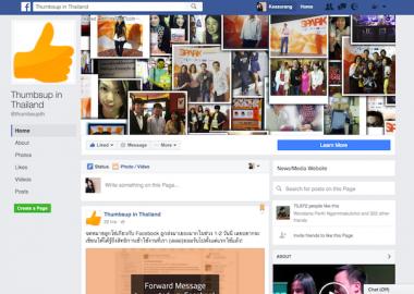facebook-new-july