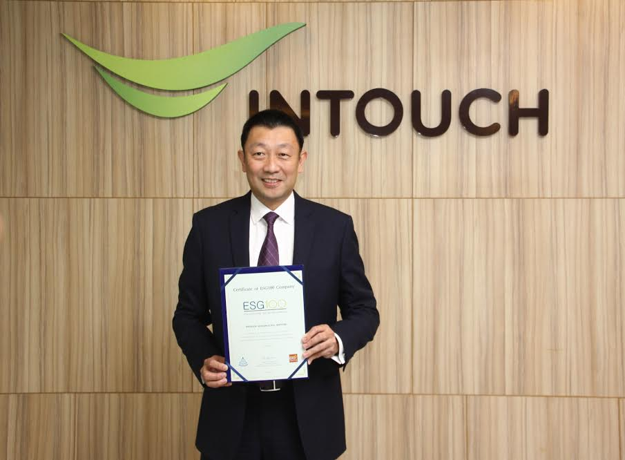 Intouch2