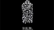 1_570_855_0_100_campaign-asia-content-Durex