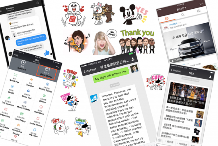 1_570_855_0_100_campaign-asia_content_messaging_apps_815x544