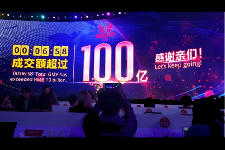 1_570_855_0_100_campaign-asia_content_singlesday110BGMV