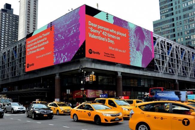 ป้ายบิลบอร์ด Spotify ในนิวยอร์ก