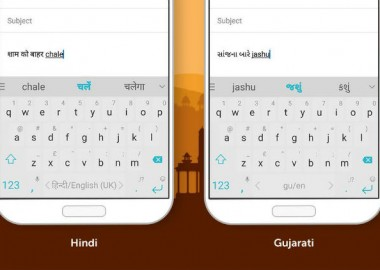 swiftkey-gujarati-759