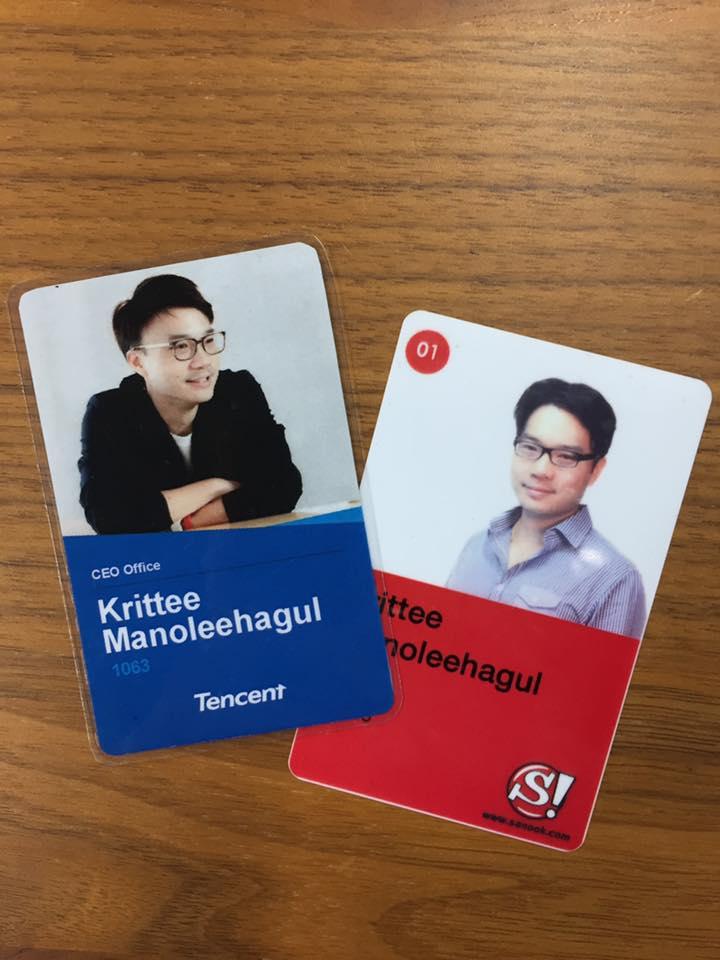 sanook rebrand to tencent thailand