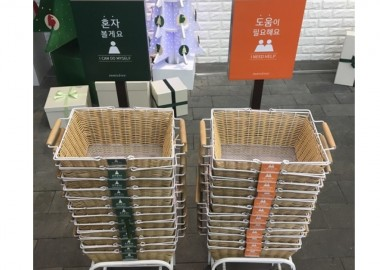 Innisfree-coded-shopping-baskets