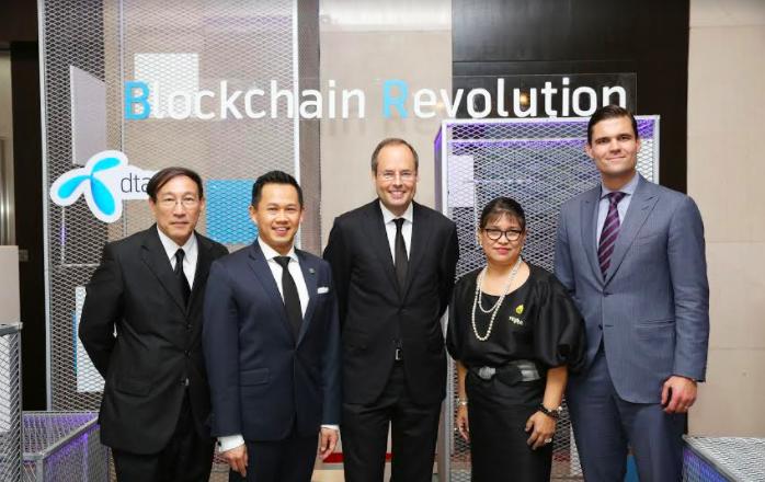 dtac_blockchain