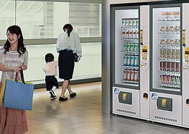 ภาพจาก Fuji Electric