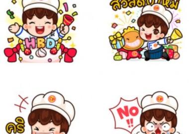 ตัวอย่างสติ๊กเกอร์ P'Chef & N'Gyou ที่มีหลากหลายอารมณ์ของ CP