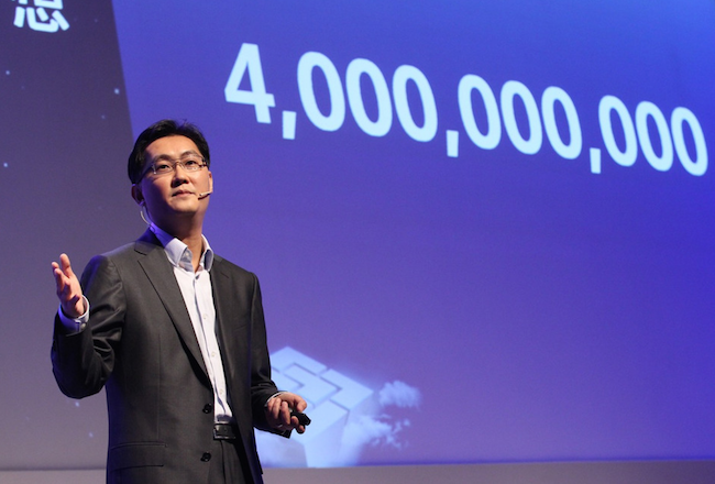 """Ma """"Pony"""" Huateng ผู้นั่งเก้าอี้ CEO ใหญ่ Tencent"""