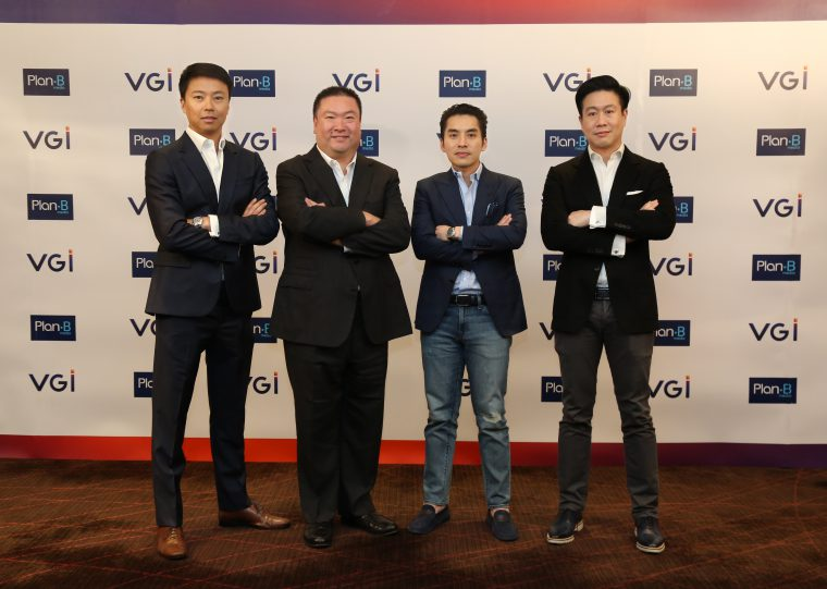 VGI and PLAN B